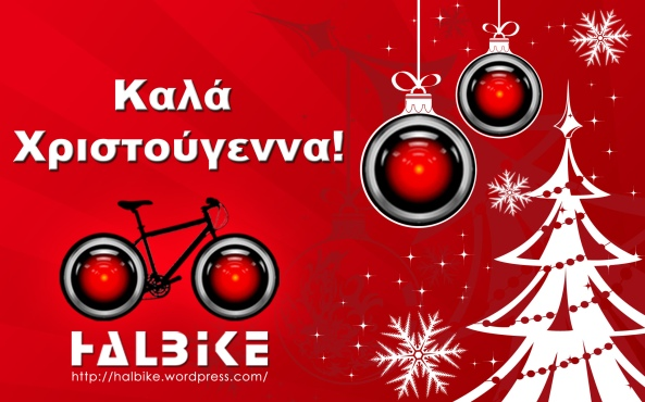 καλα χριστούγεννα halbike 2012